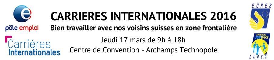 billetterie   carrieres internationales 2016